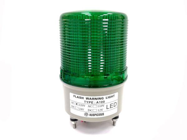 Green Warning Light Auspicious