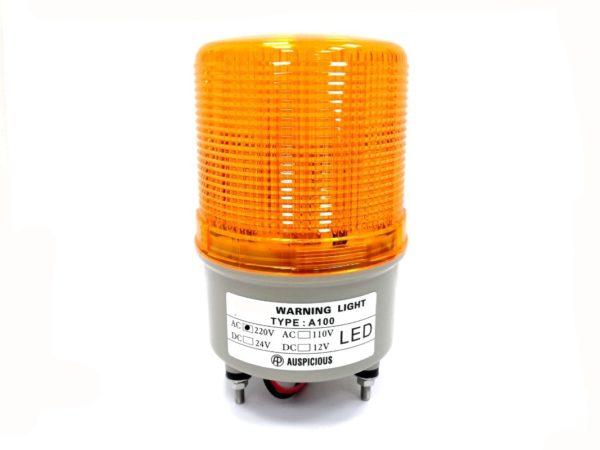Rotary Warning Light Auspicious